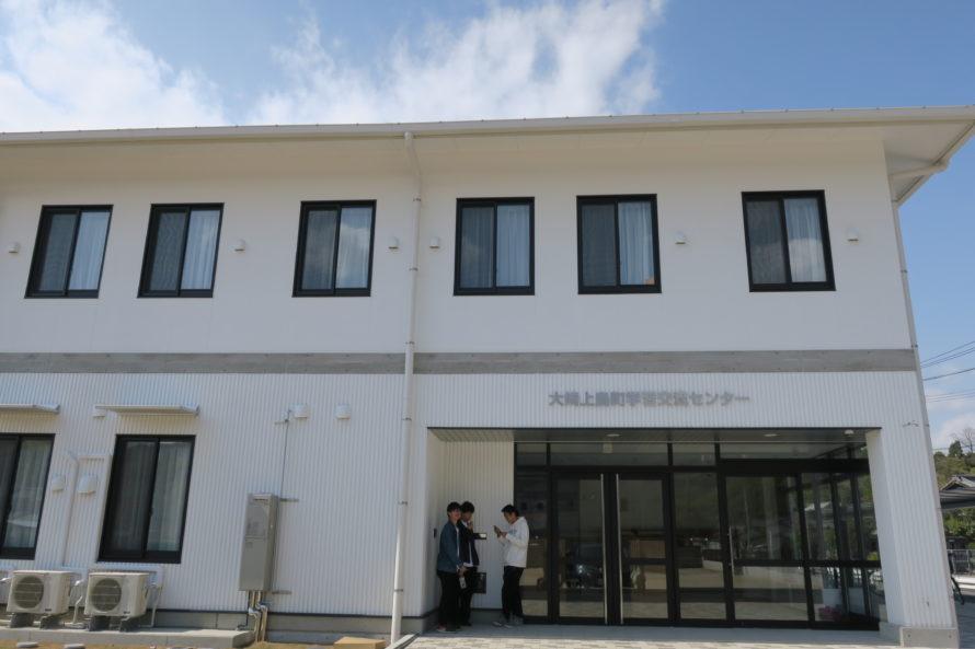 大崎上島町学習交流センター