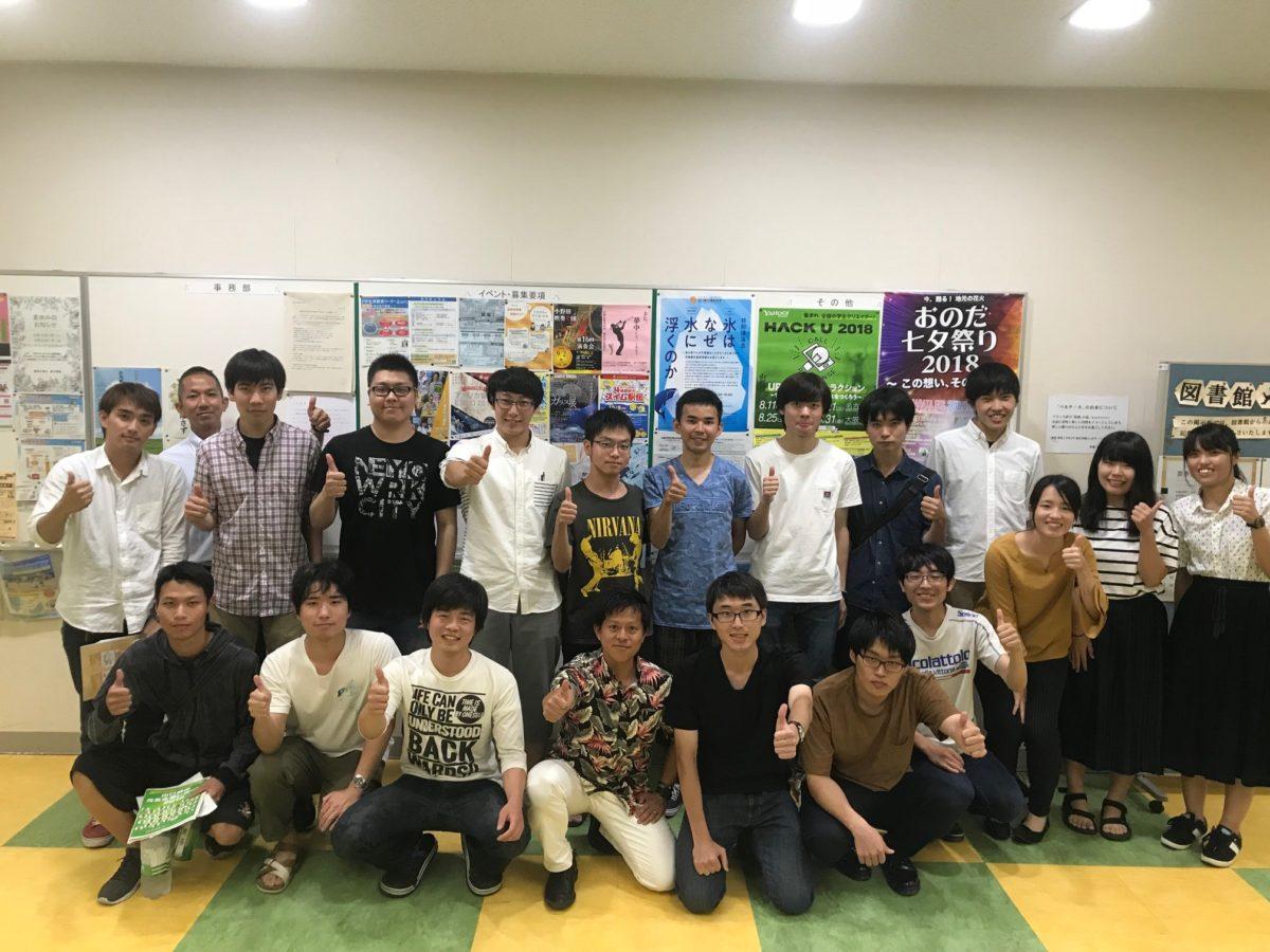 山口東京理科大学_リーダースキャンプ_集合写真