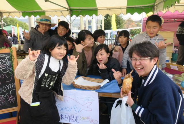 周防大島まるかじりに出店、起業実習でパン219個を完売!