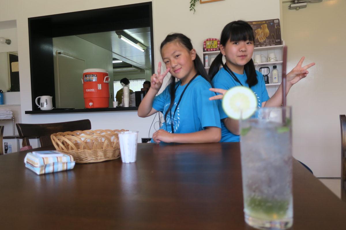 小中学生の起業体験キャンプ Startup Kids Camp 2018 in Aloha Suo Oshima