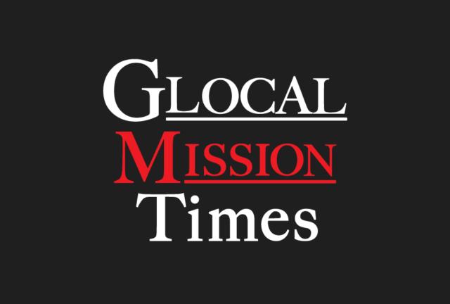 Glocal Mission Times (グローカルミッションタイムズ)に掲載