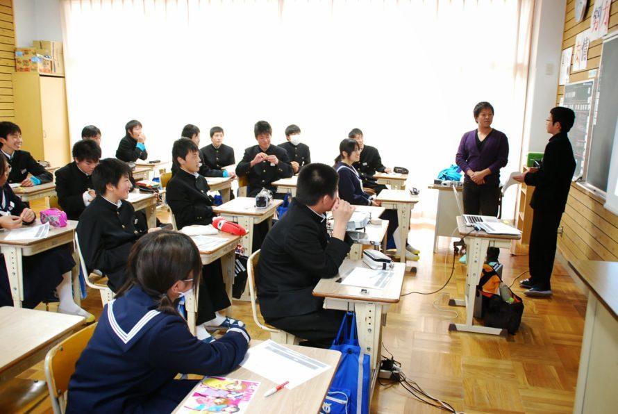 周防大島町立東和中学校「夢のかけ橋」