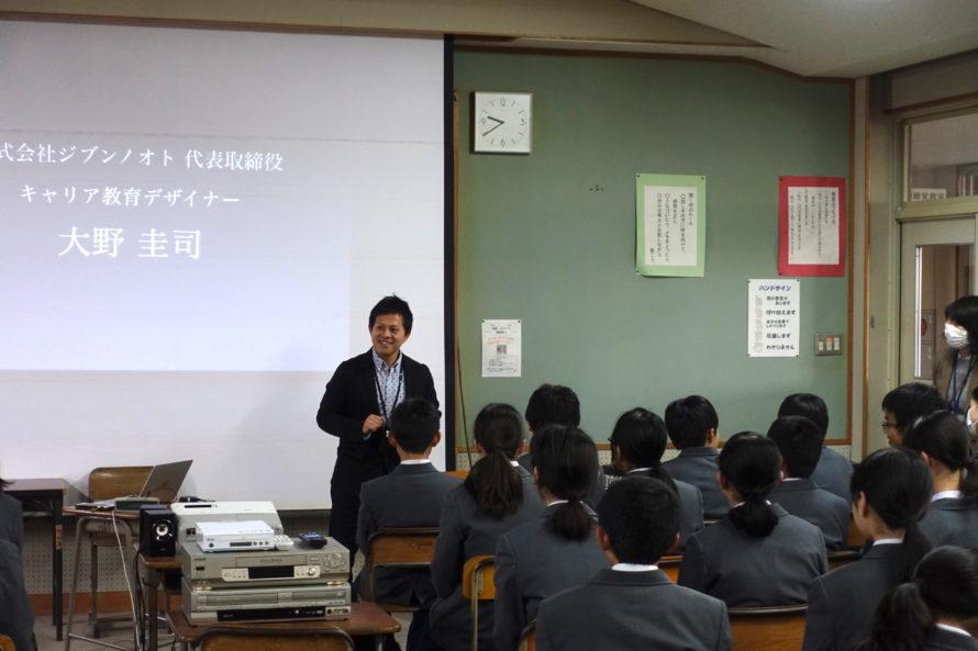 広島県廿日市市ふるさと学習