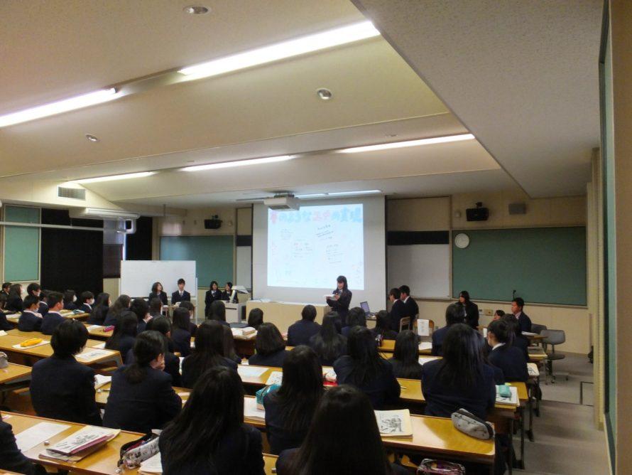 山口県立光丘高等学校「産業社会と人間」