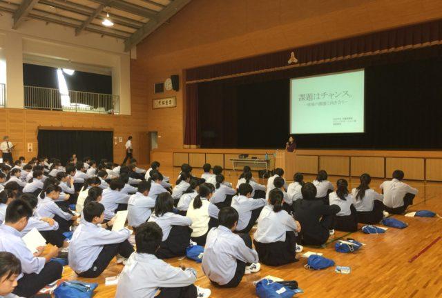 広島県立廿日市高等学校「桜尾ゼミ」で課題発見解決学習の講演