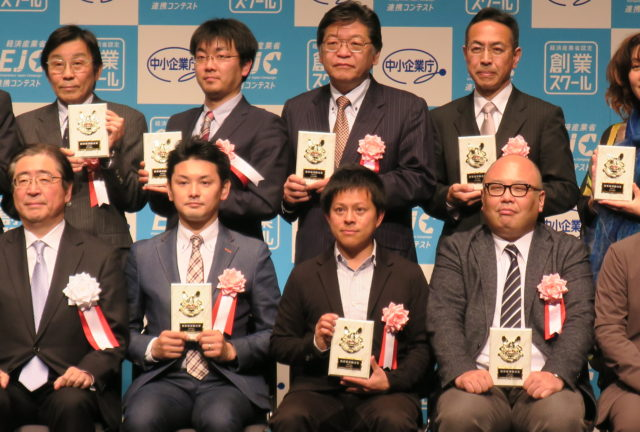 創業機運醸成賞の表彰式に列席いたしました。