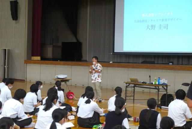福山市立福山中学校・高等学校5学年「探究」講演会