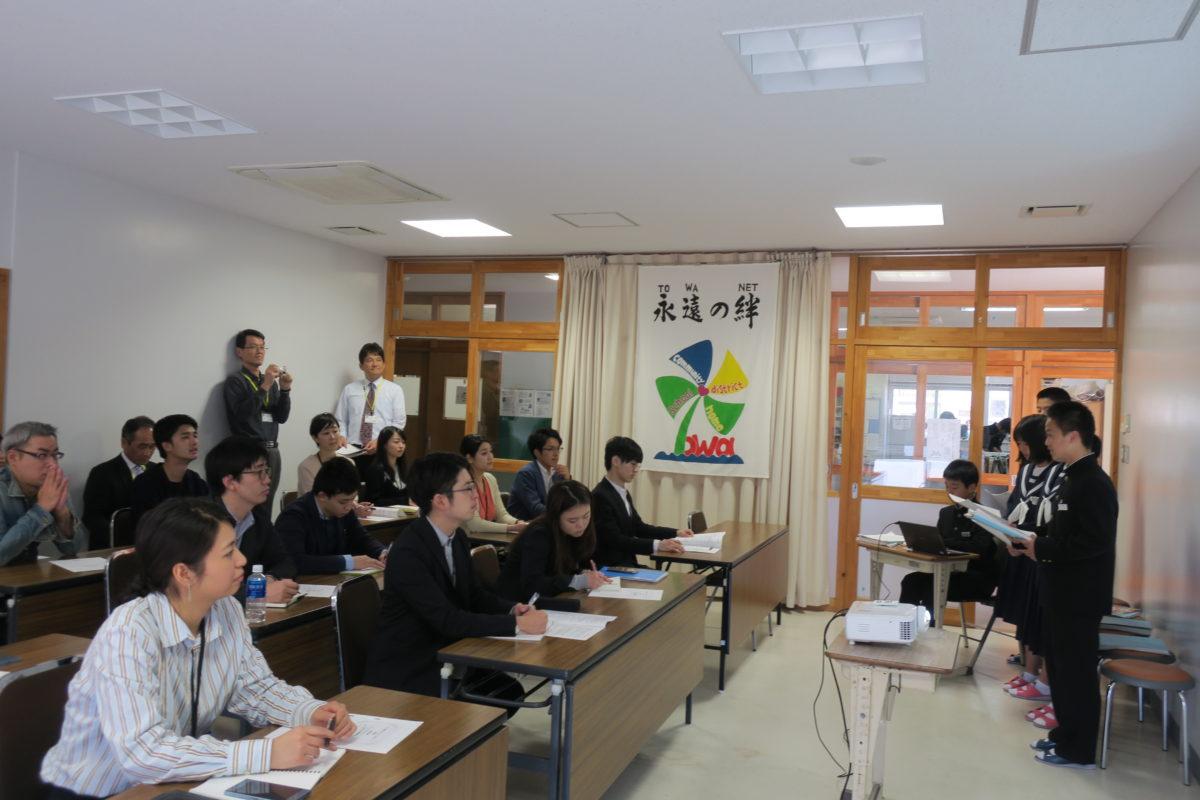 コミュニティ・スクール(学校運営協議会設置の地域運営学校)とキャリア教育