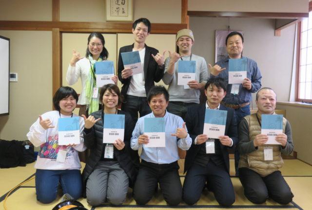 起業家教育「合宿研修 in 周防大島 vol.01」