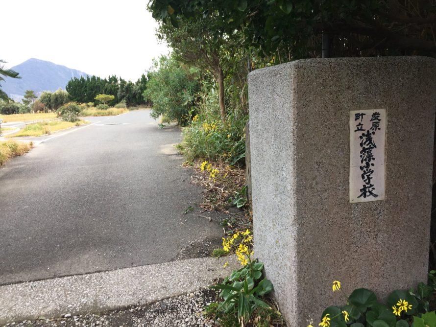 長崎県対馬市「教頭研修会」