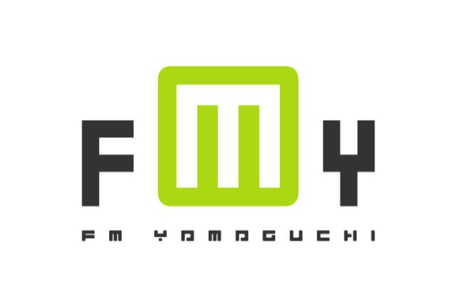 エフエム山口(FMY)大和良子さんのcoziness(山口ファイル)に生出演させていただきました。