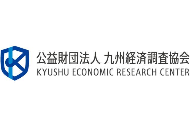 2020年版「九州経済白書」にローカルベンチャーとして掲載