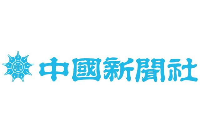 周防大島町教育委員会「ICT教育コーディネーター」事業が始動