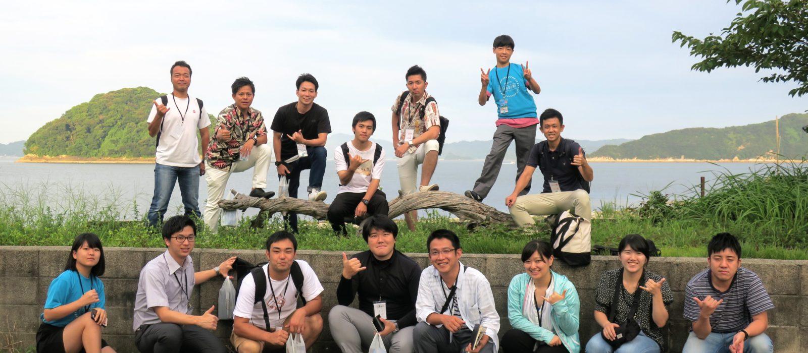 教育オンラインサロン探究島